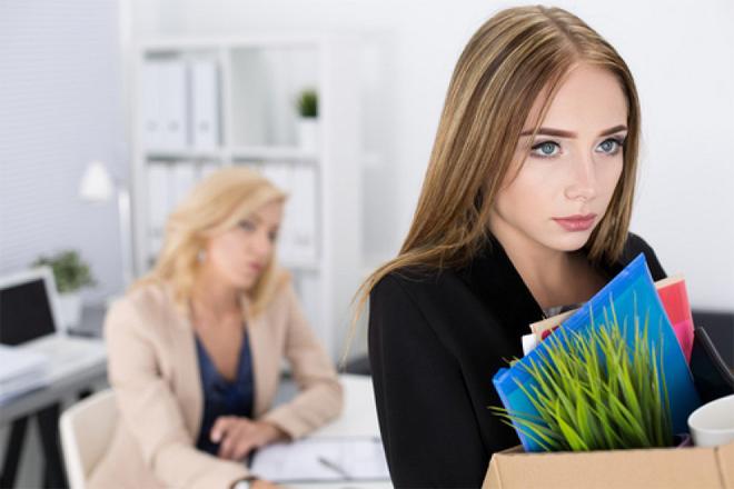 Що робити, якщо тебе неочікувано звільнили?