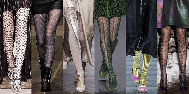 Розпаровані носки сьогодні в моді