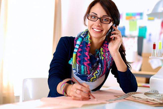 Як знайти роботу своєї мрії?