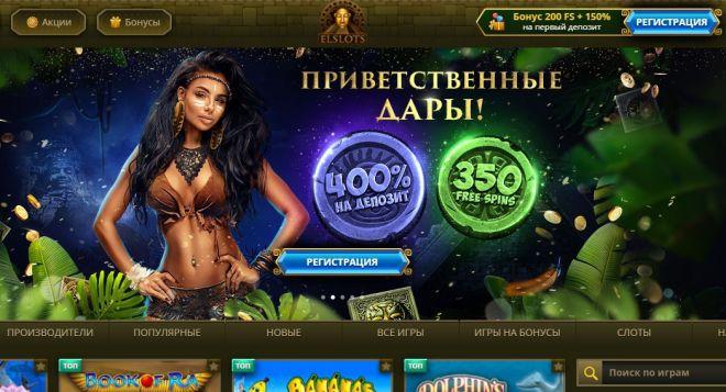 Що потрібно знати про реєстрацію в Eldorado Casino