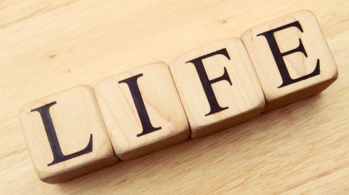 Девять уроков жизни