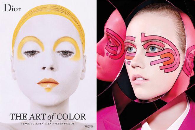 Все про макіяж в книзі від Dior (відео)