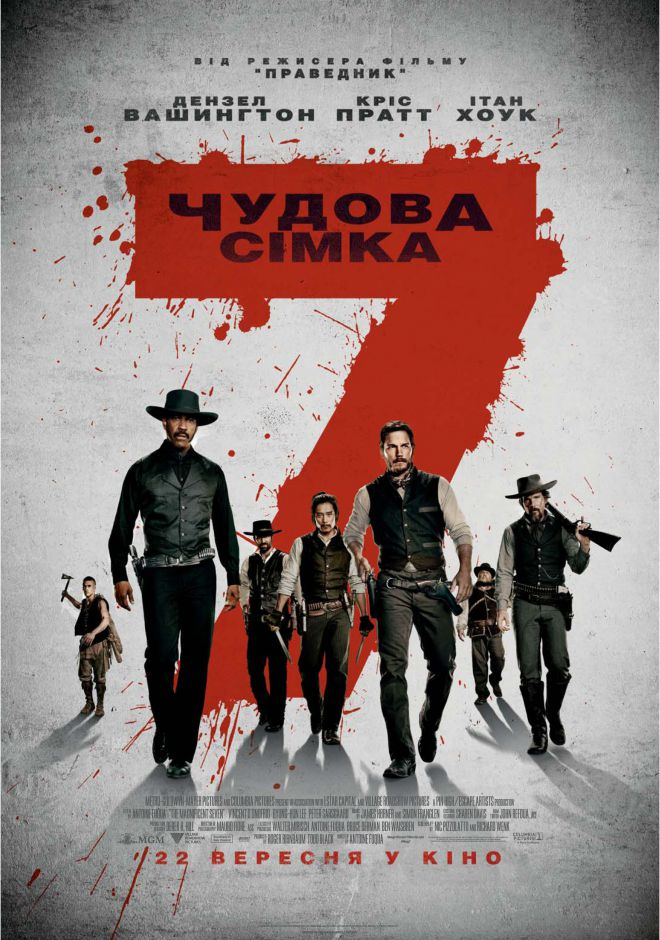 filmpic_chudova-simka2646_39237.jpg (124.95 Kb)
