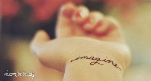 Самые популярные татуировки с текстом