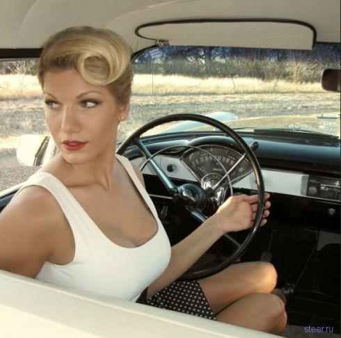 Яке авто обирає жінка (ФОТО) ?