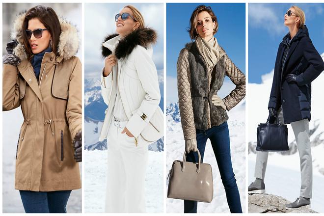 Зимовий гардероб: що обов'язково варто придбати?